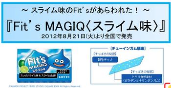 スクリーンショット(2012-08-21 17.37.19).png