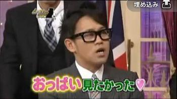 shabemiya2.jpeg